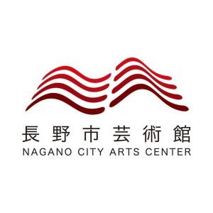 長野市芸術館 ロゴ 2016