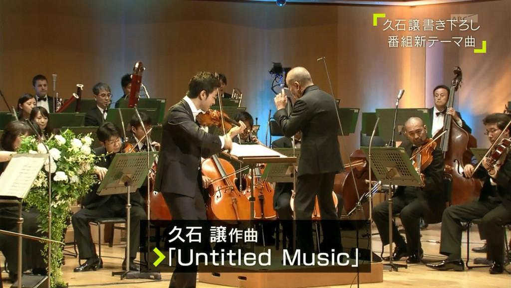 題名のない音楽会 untitled music