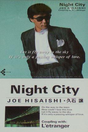 久石譲 Night City シングル