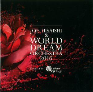 久石譲&ワールド・ドリーム・オーケストラ 2016 パンフレット WDO 1