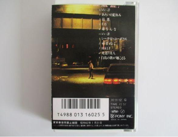 中島みゆき 36.5℃ カセット 3