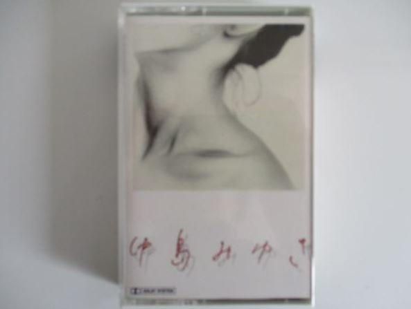 中島みゆき カセット 1