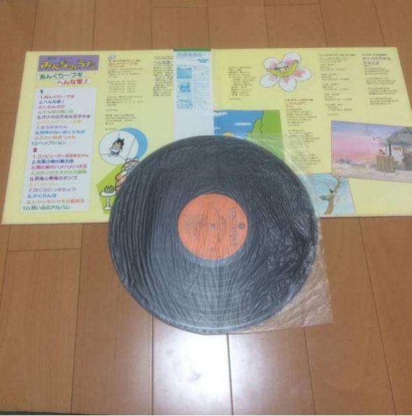 NHK みんなのうた あんぐりーブギ LP 2