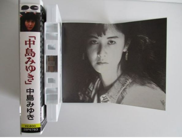 中島みゆき カセット 2