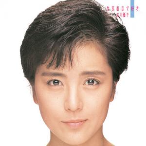 石川優子 生真面目が好き