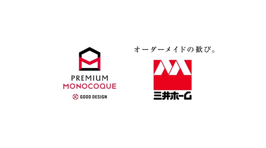 三井ホーム CM WEB 1