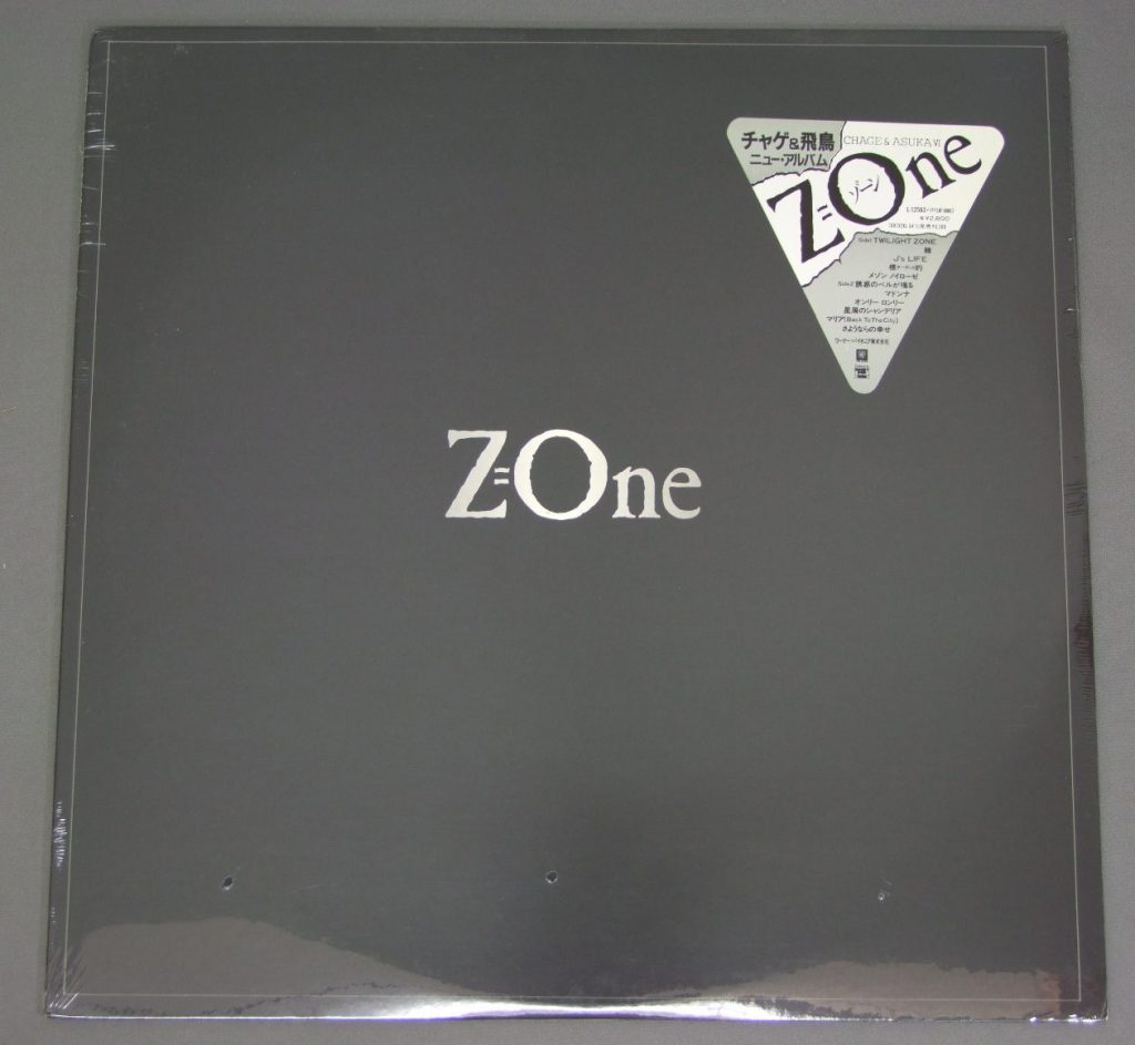 chage and aska Zone LP1