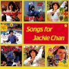 Songs for Jackie Chan sc 1
