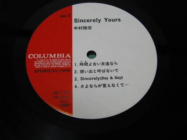 中村雅俊 Sincerely Yours LP 3