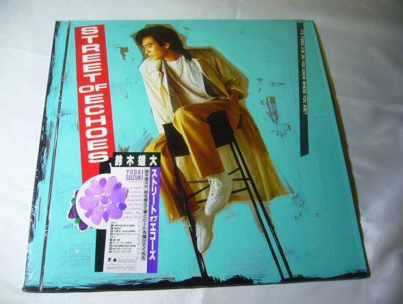 鈴木雄大 STREET OF ECHOES LP 1