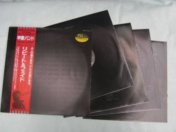 甲斐バンド REPEAT&FADE LP 2