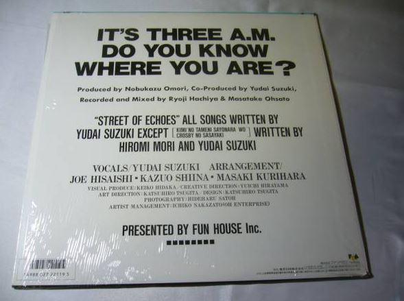 鈴木雄大 STREET OF ECHOES LP 2