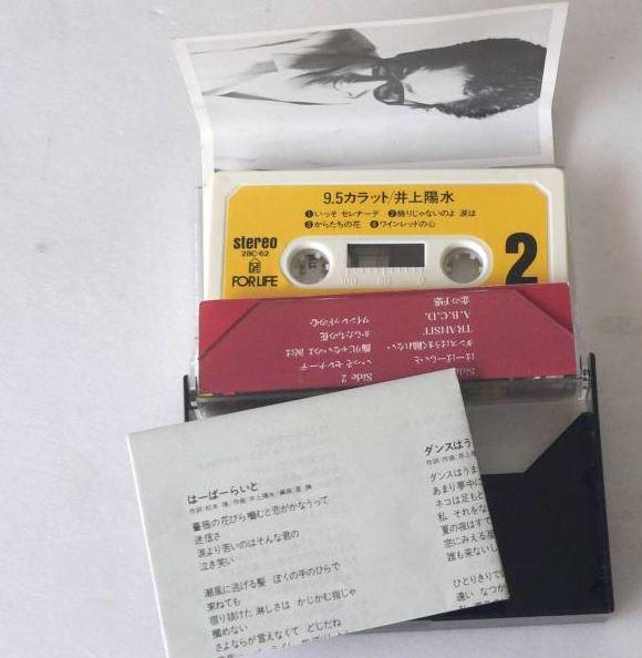 井上陽水 9.5カラット カセット 3