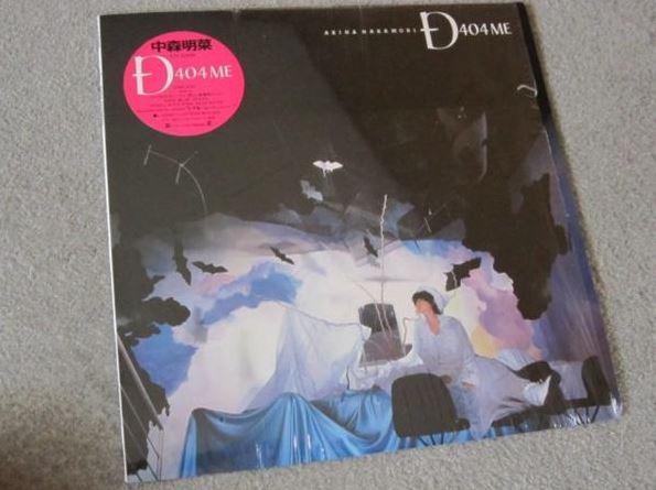 中森明菜 D404ME LP 1