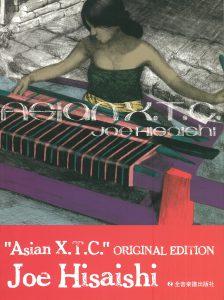 Asian X.T.C.