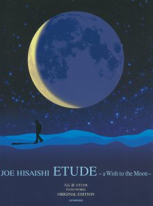 ETUDE ~a Wish to the Moon~