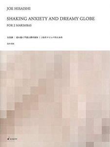 Shaking Anxiety and Dreamy Globe for 2 Marimbas