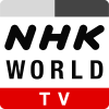 Info. 2017/08/14,19 [TV] NHK WORLD「Direct Talk」 久石譲 再放送決定
