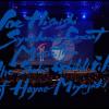 Info. 2018/05/25-28 「久石譲 シンフォニック・コンサート スタジオジブリ宮崎駿作品演奏会」(サンノゼ) 開催決定!! 【5/8 Update!!】